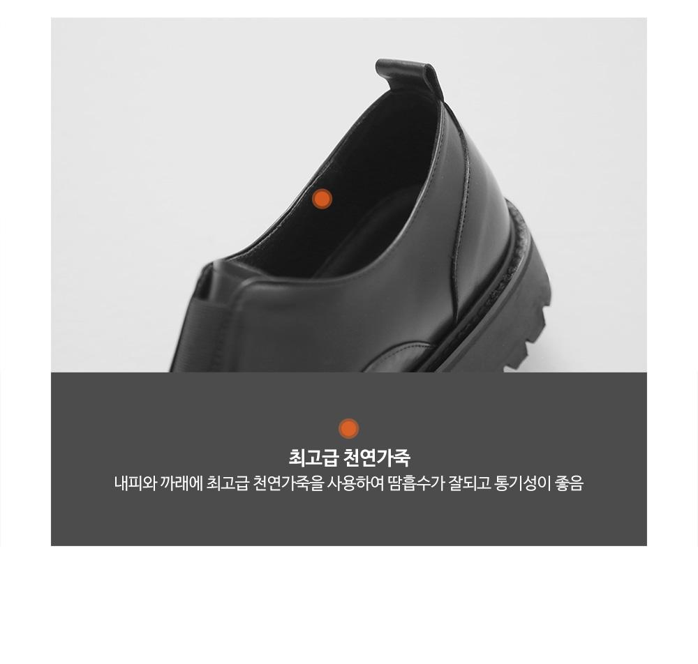 SC4299-BK 수제화 슬립온 블랙 [245285MM]