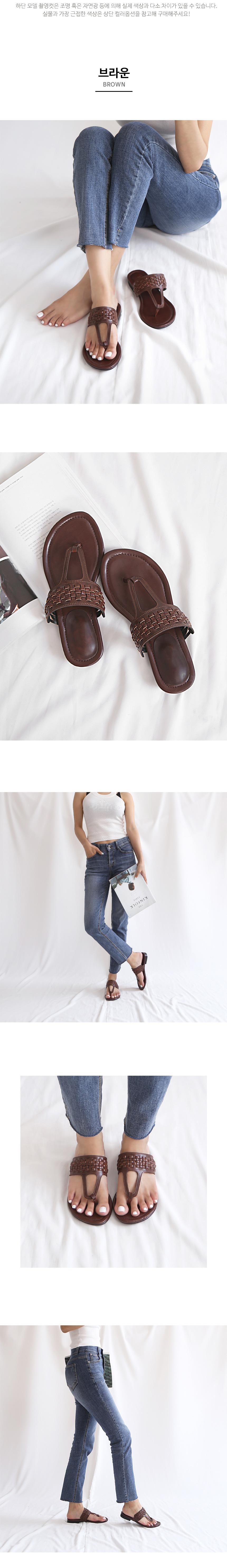 데일리슈 홀드 쪼리 슬리퍼 2.5cm굽