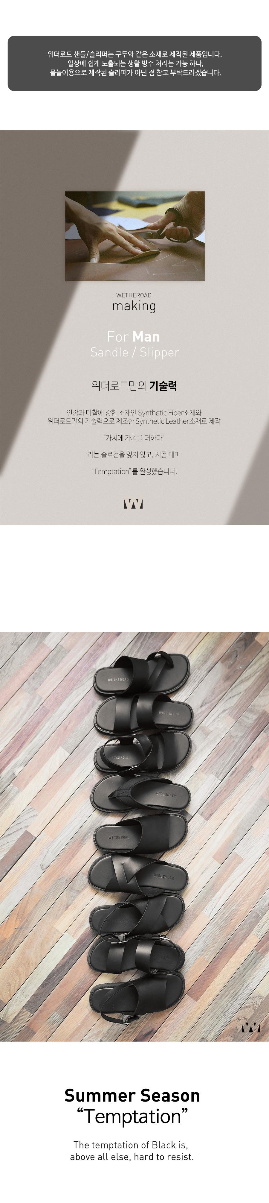 위더로드(WETHEROAD) WTRD4104  오스틴 스트랩샌들 매트블랙 [230~290MM]